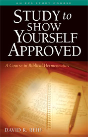 ECS0141_Study_to_Show_Yourself_Approved